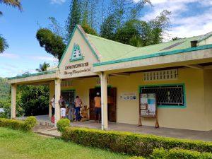Trekking im Marojejy Nationalpark: Informationscenter Marojejy Park Manantenina